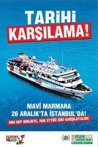 Mavi_Marmara.jpg